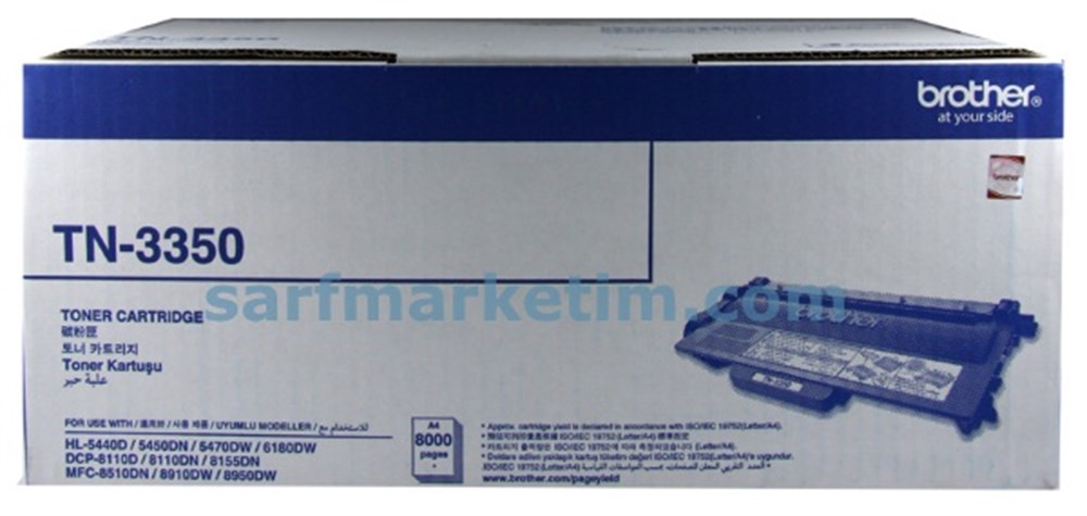 DRIVERS BROTHER DCP-8110D