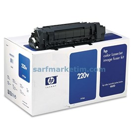 HP C9726A Color Laserjet 4600-4610-4650 220V Fuser Unit